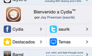 cydia-710x434