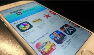app-store-710x416